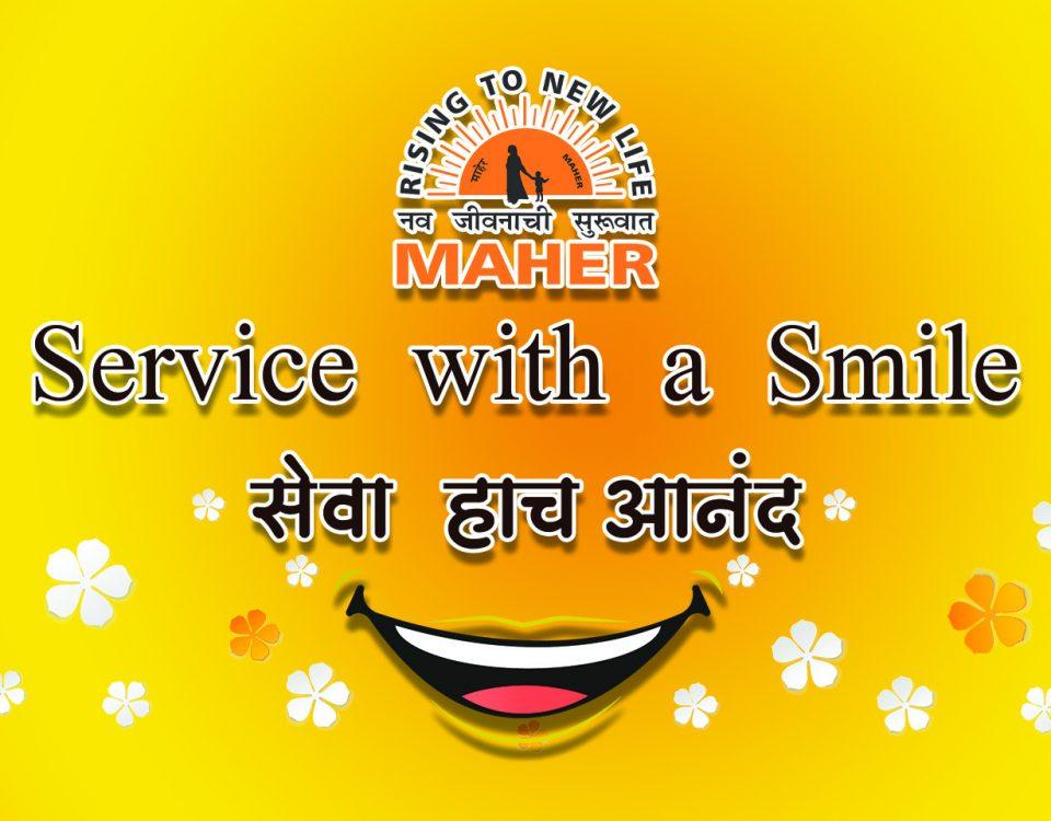 ▷ Home - Maher Ashram